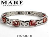 【MARE-316L白鋼】系列:天珠 寶瓶  款