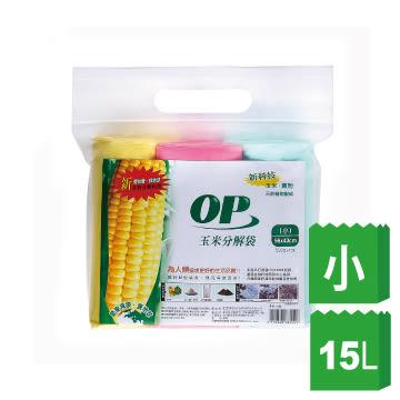 OP 玉米分解清潔袋(大/中/小)