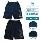 材質: 聚酯纖維 氨綸 產地:中國(台商中國廠) 尺碼:S-2XL 建議身高:130-165cm
