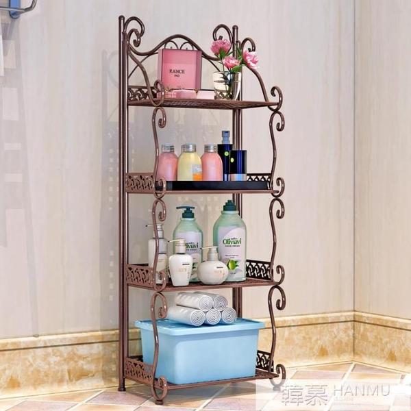 鐵藝浴室置物架 落地衛生間臉盆架 洗手間廚房收納儲物層架  女神購物節 YTL