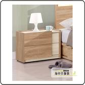 海中天休閒傢俱廣場F 33 摩登 床頭櫃系列307 2 葛瑞絲床頭櫃單