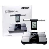 【醫康生活家】OMRON歐姆龍藍芽體重體脂計HBF-702T (現貨供應)