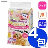 【寵物王國】日本IRIS厚型芳香抗菌尿布(44入.88入二種尺寸可選) x4包組合 ☆宅配免運