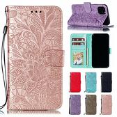 蘋果 iPhone SE 2020 SE2 iPhone7 iPhone8 蕾絲花點鑽皮套 手機皮套 插卡 支架 掀蓋殼 保護套