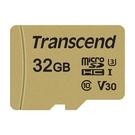 新風尚潮流 創見 記憶卡 【TS32GUSD500S】 32GB Micro-SD 讀95MB 寫60MB 支援 U3