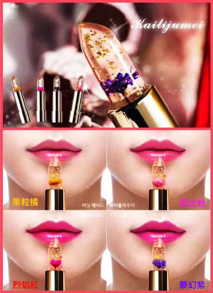 〔3699shop〕Kaili Jumei 花瓣金箔果凍唇膏(3.8g) 4款可選 烈焰紅  果粒橘  芭比粉  野莓紫