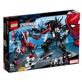 LEGO樂高 蜘蛛人系列 76115 Spider Mech vs﹒ Venom 積木 玩具