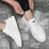 男休閒鞋 板鞋 新款夏季韓版鏤空小白鞋男透氣男白色增高潮男鞋子《印象精品》q1399