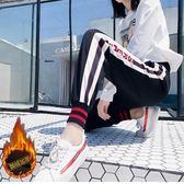 運動褲女學生嘻哈韓版寬鬆休閒秋冬季褲子2019加絨加厚哈倫褲  晴光小語