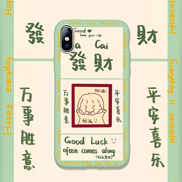 ins可愛女孩適用蘋果12手機殼7/8plus男iphone11女5s xr 卡通ipho