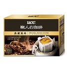 UCC職人典藏風味濾掛式咖啡8Gx24 ...
