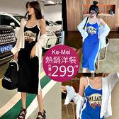 克妹Ke-Mei【AT53746】獨家,歐美單!龐克印花撞色字母棉質運動長洋裝