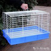 小兔籠防噴尿荷蘭豬豚鼠兔子籠子大號寵物垂耳兔養殖特大號別墅窩 晴天時尚館
