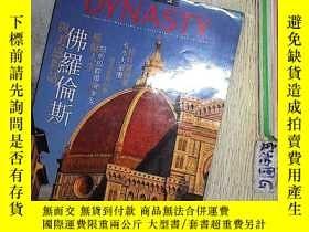 二手書博民逛書店華航雜誌罕見1996 MARCHY203004