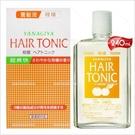 柳屋柑橘髮根營養液-240ml[48712]頭皮清爽去油膩