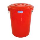 **好幫手生活雜鋪**萬年桶 66L(附蓋子) -----儲水桶.營業用垃圾桶.萬能桶