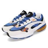 Puma 慢跑鞋 Cell Venom 灰 藍 復古跑鞋 氣墊設計 男鞋 女鞋 運動鞋 Dad Shoes【ACS】 36935402