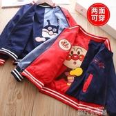 卡通超人童裝嬰兒雙面外套春秋款棒球服1-6歲男童女童兒童夾克衫 依凡卡時尚