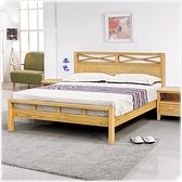 【水晶晶家具/傢俱首選】JF0591-2威爾6呎北歐本色椿實木加大雙人床架(不含床墊)