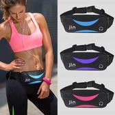 運動腰包男女跑步手機包多功能防水迷你健身裝備小腰帶包時尚新款【快速出貨八折一天】