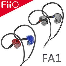 【風雅小舖】【FiiO FA1 高解析Hi-Fi樓氏單動鐵MMCX可換線耳機】