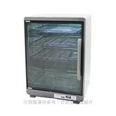 【南紡購物中心】友情牌【PF-6368】四層鏡面紫外線烘碗機