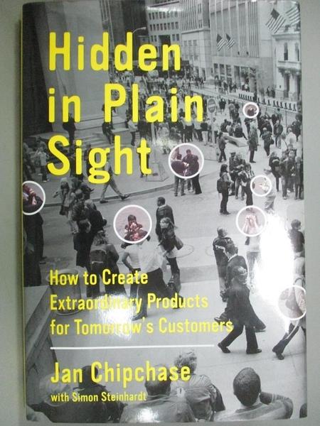 【書寶二手書T2/大學商學_XDF】Hidden in Plain Sight: How to Create Extra