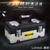 鋁合金工具箱多功能手提式收納箱家用美甲車載 igo