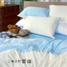 《60支紗》雙人床包薄被套四件式【雲端】三角迷蹤 100%精梳棉-麗塔寢飾-