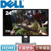 DELL 24型電競液晶螢幕 SE2417HG