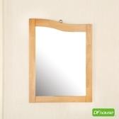 《DFhouse》貝茲-實木吊掛鏡如圖示