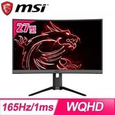 【南紡購物中心】MSI 微星 Optix MAG272CQR 27型曲面電競螢幕