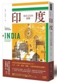 (二手書)印度:南亞文化的霸權