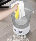 潔立方洗襪子神器機洗內衣內褲專用機簡易小...