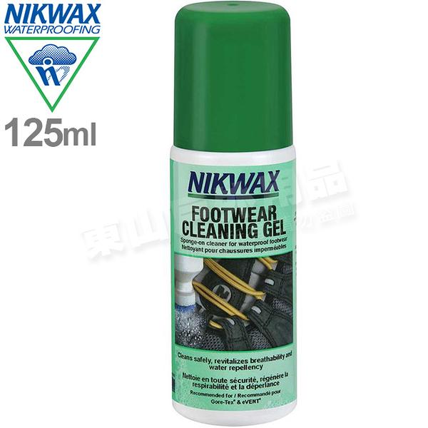 Nikwax 821 登山鞋清洗劑125ml Footwear Cleaning Gel擦拭劑 Gore-tex衣物洗滌劑 東山戶外用品
