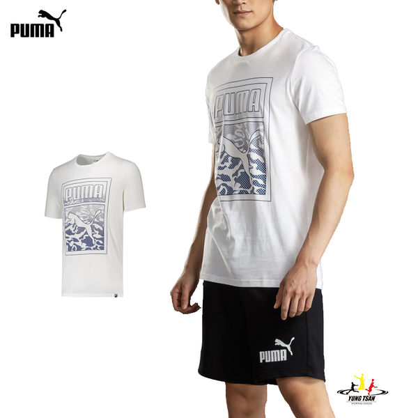 Puma 男 白 短袖 T恤 流行系列 運動上衣 短T 休閒 上衣 57384952