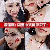 萬圣節紋身貼逼真化妝妝容臉假傷疤流血仿真傷口刀疤恐怖道具貼紙
