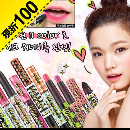 韓國 Aritaum Wannabe Cushion Tint 雙頭保濕咬唇筆 1.1g 隨機出貨【特價】★beauty pie★