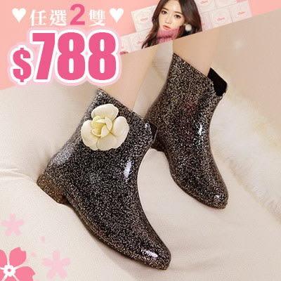 任選2雙788雨靴時尚中筒亮蔥茶花短筒防滑水靴套腳雨鞋雨靴女鞋【09S2352】