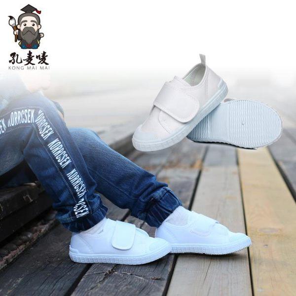 幼兒園小白鞋兒童白布鞋男女寶寶學生白球鞋運動鞋舞蹈鞋帆布鞋  one shoes