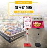 超市價格牌 臺式展示架POP架子廣告牌A4促銷牌堆頭支架標識牌升降 快速出貨 YYP