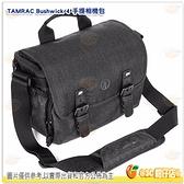 Tamrac Bushwick 4 美國 相機包 鏡頭包 攝影包 一機二鏡 肩背包 手提包 單眼相機 公司貨