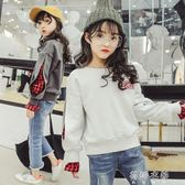 女童衛衣韓版T恤兒童洋氣長袖上衣大童裝潮衣9 蓓娜衣都