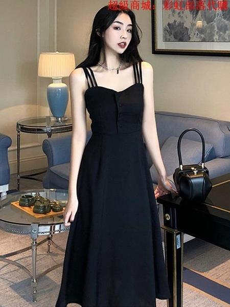 大碼女裝2020夏季新款顯瘦復古收腰遮肚子赫本風胖mm吊帶連衣裙連身裙 中大碼女裝 大尺碼女裝