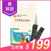 台灣茶人 日式玄米抹茶隨身包(無糖)18包入【小三美日】