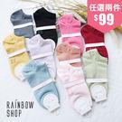 活力糖果色踝短襪-D-Rainbow【A...