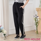 【RED HOUSE 蕾赫斯】修身白邊運動長褲(黑色)