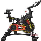健身車 減震款動感單車家用腳踏車健身車超靜音室內運動健身器材T