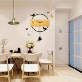 北歐客廳簡約實木掛鐘創意小鳥搖擺裝飾時鐘臥室個性靜音鐘表掛表 js2919『科炫3C』