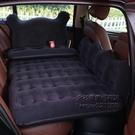旅游車載旅行床 SUV轎車適用車內氣墊床汽車充氣床中後排後座睡墊【果果新品】